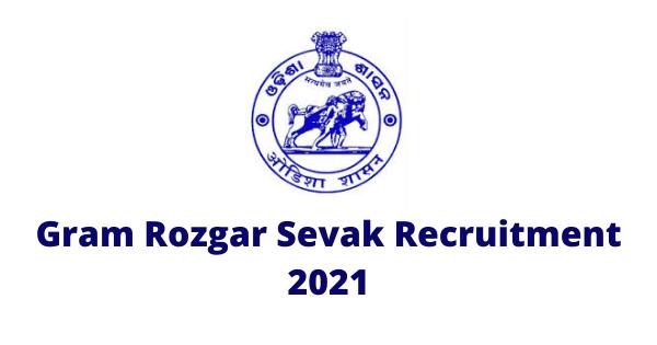 Gram Rozgar Sevak Recruitment 2021