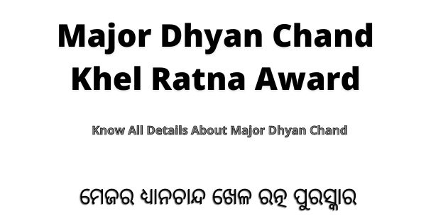 Major Dhyan Chand- A Short Biography